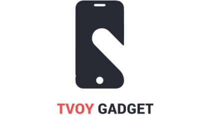 Официальное открытие интернет-магазина ТвойGadget