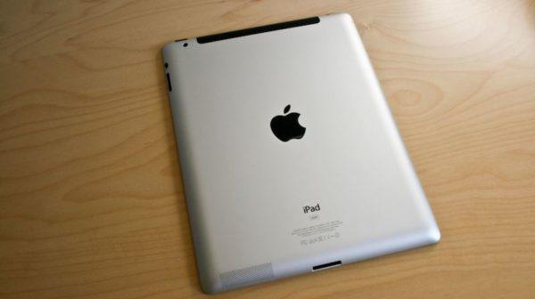 Apple iPad 2 16 GB WI-FI + 3G White ; (б/у) - ТвойGadget