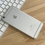 Apple iPhone 6 Plus 64 GB Gold Б/У состояние — А - ТвойGadget