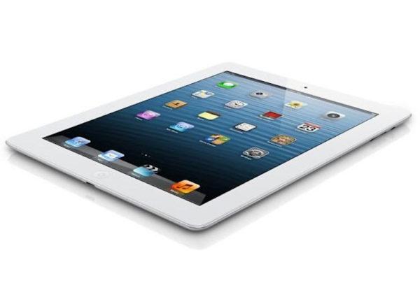 Apple iPad 4 Retina 64 GB WI-FI White ; (б/у) - ТвойGadget
