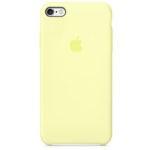 Чехол iPhone SE Silicone Case Pink Sand - ТвойGadget