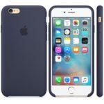 Чехол iPhone 6s Plus Silicone Case Lilac Cream - ТвойGadget