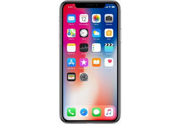Apple iPhone X 64GB Space Gray (MQAC2) [OPEN BOX] - ТвойGadget