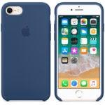Чехол iPhone 8/7 Silicone Case Pink Sand - ТвойGadget
