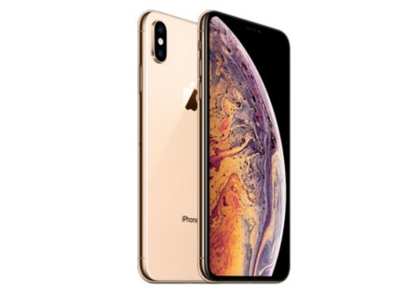Apple iPhone XS Max Dual Sim 64GB Gold (MT732) - ТвойGadget