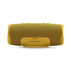 JBL Charge 4 Mustard Yellow (JBLCHARGE4YELAM) - ТвойGadget