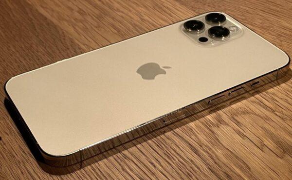 Apple iPhone 12 Pro Max 128GB Gold (MGD93) состояние – А - ТвойGadget