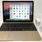 Apple MacBook Pro 13″ Silver 2017 (Z0UJ0000X) Б/У состояние – А - ТвойGadget